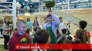 yak_vi_2