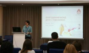 Голова правління БФ «Діти з гемофілією» Астафорова-Яценко Н.Ю
