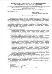vtg_aktsept